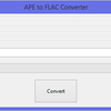 Best APE To FLAC Converter